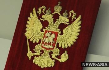 В МИД России уверены: санкции США направлены на смену власти в России