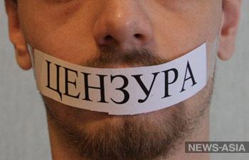 ОБСЕ высказалась против цензуры интернет-сайтов в Туркменистане
