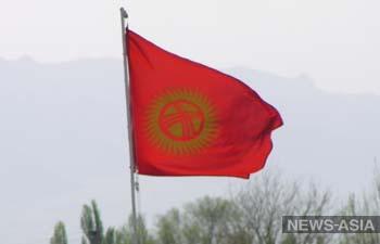 В Бишкеке провели митинг против карикатур на пророка Мухаммеда