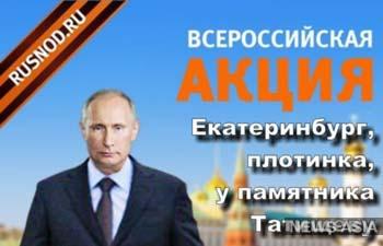 «Антимайдан» пройдёт в 240 городах России