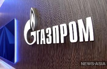 Эксперт: «Газпром» является нестабильным партнером для Туркменистана