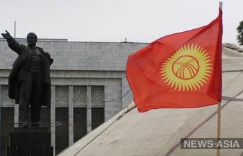 В Бишкеке прошел митинг против политики США в Киргизии