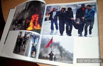 В КР в годовщину мартовских событий подвели итоги двух революций