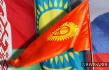 Киргизия в ТС: сплошные плюсы…