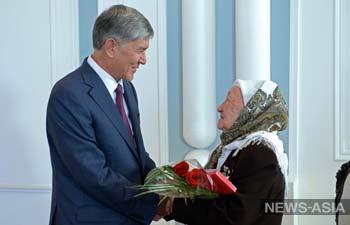 В Киргизии отметили День Матери