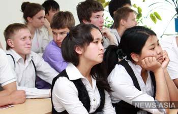 В Казахстане сокращают школьникам учебные дни
