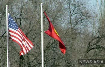 Киргизия прекращает сотрудничество с США