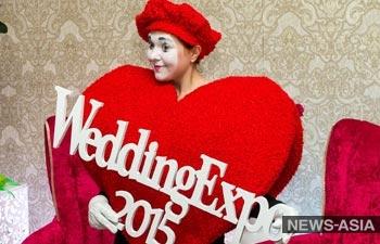В Киргизии выберут лучших деятелей wedding-индустрии