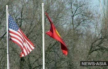 Посольство США в КР порекомендовало киргизскому правительству не отказываться от сотрудничества
