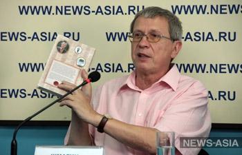 В Бишкеке состоялась презентация книги экс-посла РФ в Киргизии Евгения Шмагина