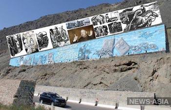 «Кыргыз чоролору» дорисуют боомское граффити