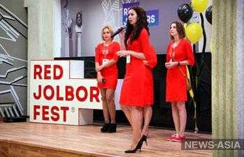 Фестиваль рекламы «Red Jolbors Fest» собрал самых креативных рекламистов Центральной Азии