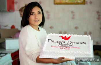 В Киргизии открылся первый в республике детский хоспис