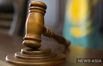 Судьи Казахстана будут пожизненно получать 50% от своей зарплаты