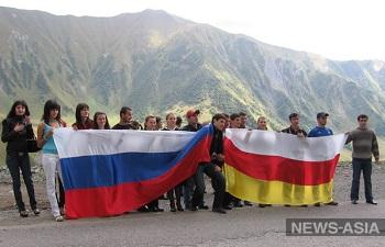 Южная Осетия может стать частью Российской Федерации
