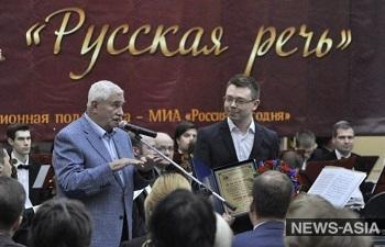 Прозаик из Киргизии признан лучшим молодым писателем СНГ