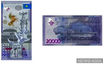 В Казахстане презентовали пластиковую банкноту