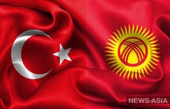 Как скажутся санкции России против Турции на турецком бизнесе в Кыргызстане?