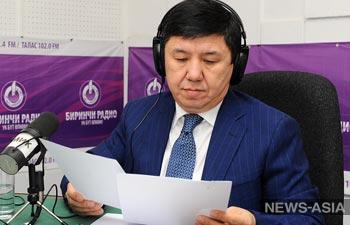 С 1 февраля в Киргизии вступит в силу закон об обязательном страховании жилья гражданами