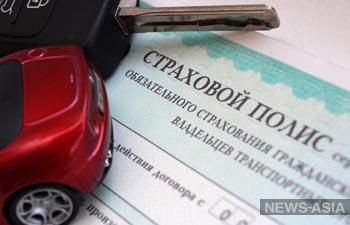 Киргизские автовладельцы протестуют против ОСАГО