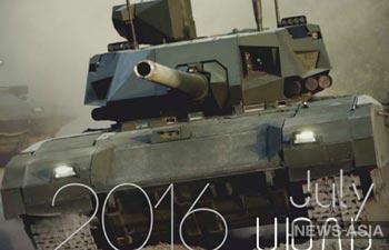 Обнажённые девушки и танки стали символом 2016 года на Урале