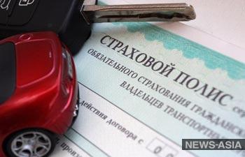 Общество и эксперты выступают за отмену ОСАГО в Киргизии