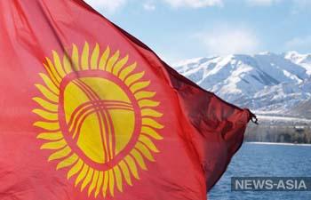 В Киргизии наградили граждан, внёсших вклад в развитие республики