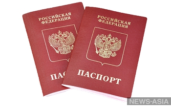 Одна из разделённых сиамских близнецов из Киргизии получила российское гражданство