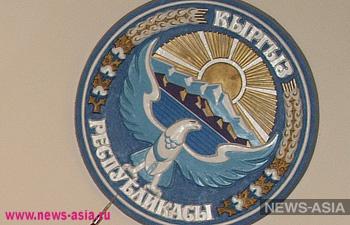 В Киргизии предотвратили  заговор против властей республики?