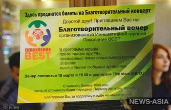 В Бишкеке появилось «Поколение BEST»