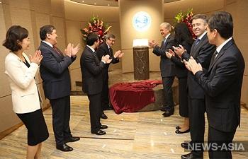 В Пекине открылся церемониальный зал «Хартии ШОС»