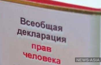 В Туркменистане появится уполномоченный по правам человека