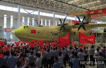 В Китае презентовали крупнейший в мире самолёт-амфибию