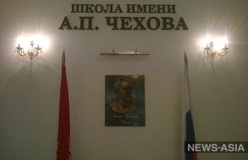 В Бишкеке открылось новое учебное заведение