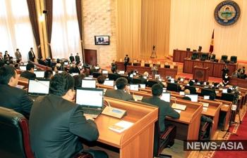 Куда уходят деньги, выделяемые на содержание парламента Киргизии?