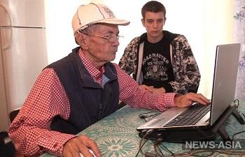 Дедушка из Казахстана вместо шахмат занялся игрой в Counter Strike