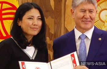 За что получают награды из рук президента в Киргизии?