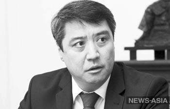 Подведены итоги работы накопительной пенсионной системы в Киргизии