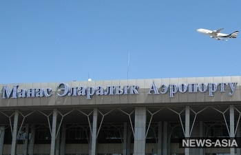 «Террористом», парализовавшим работу аэропорта «Манас», оказался рассорившийся с женой мужчина