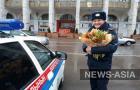 В Киргизии сотрудники Главного управления обеспечения безопасности дорожного движения вместо штрафов и лишения водительских удостоверений вручали в канун праздника дамам-водителям цветы и подарочные пакеты.