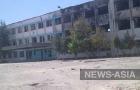 Разрушенная школа №8