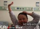 После операции Хо Гочжу выглядит как обычный ребенок