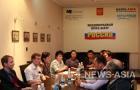 Завершился киргизско-российский диалог круглым столом, прошедшим в международном пресс-центре «Россия»